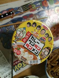 カレーワン担担麺.png