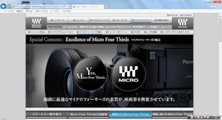 マイクロフォーサーズ.jpg