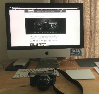 GX7MK3.jpg