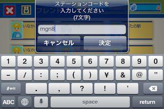 IMG_0865a.jpg