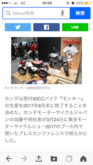 IMG_7655a.jpg