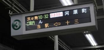この間とは別の観光列車です.jpg