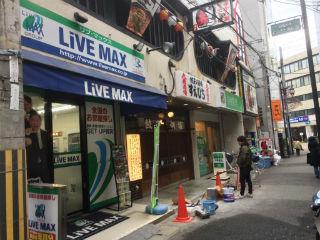 タイ料理店から餃子居酒屋へ.jpg
